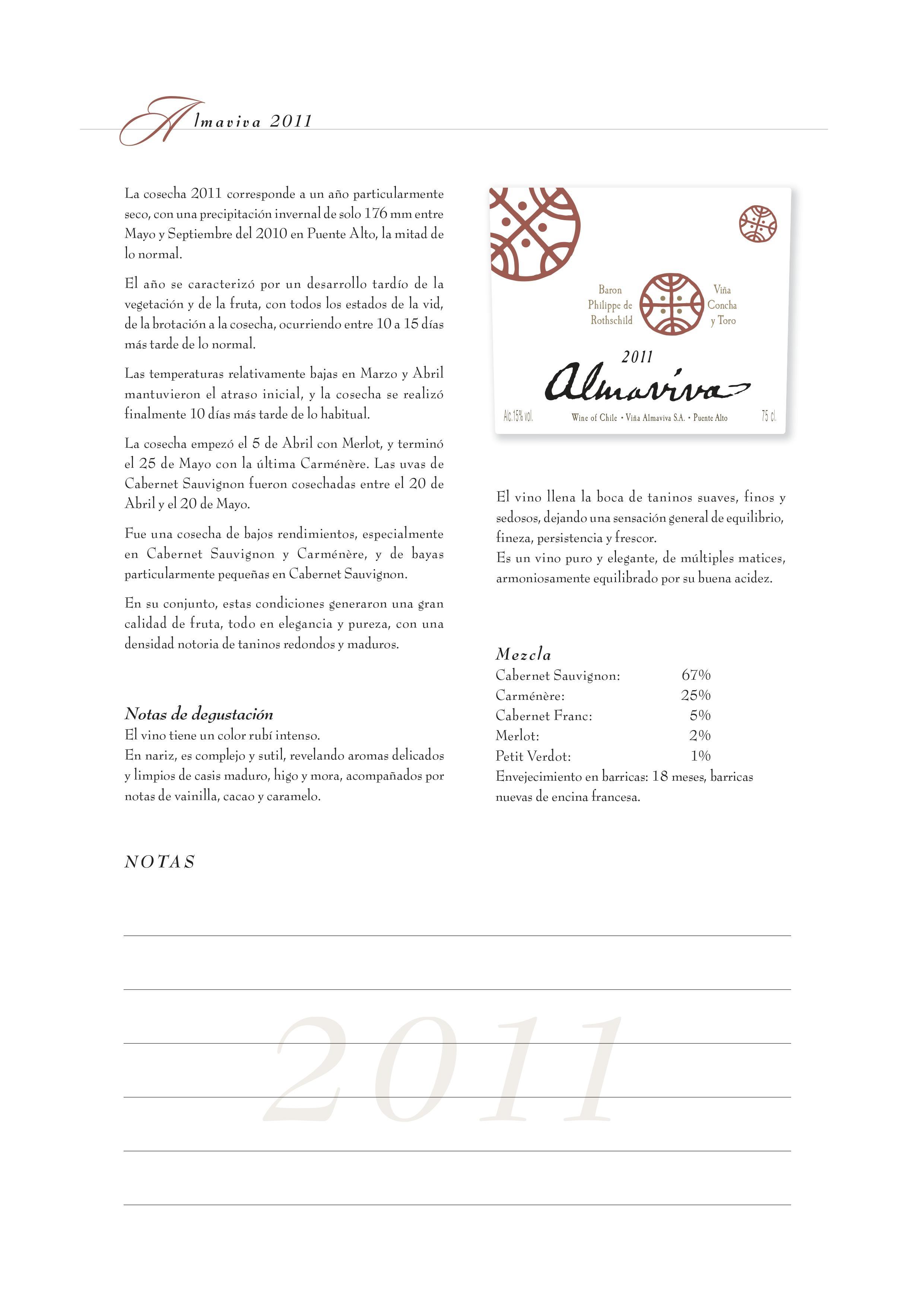 這款酒展示了美妙又悠長的質感,有微妙的黑果,花香,果仁和薄荷的風味。酒體飽滿,細緻的單寧為葡萄酒注入能量和集中度,整體口感複雜。以67%赤霞珠,25%佳美娜,2%梅樂和1%小維多混釀而成,於2017飲用會更柔和。