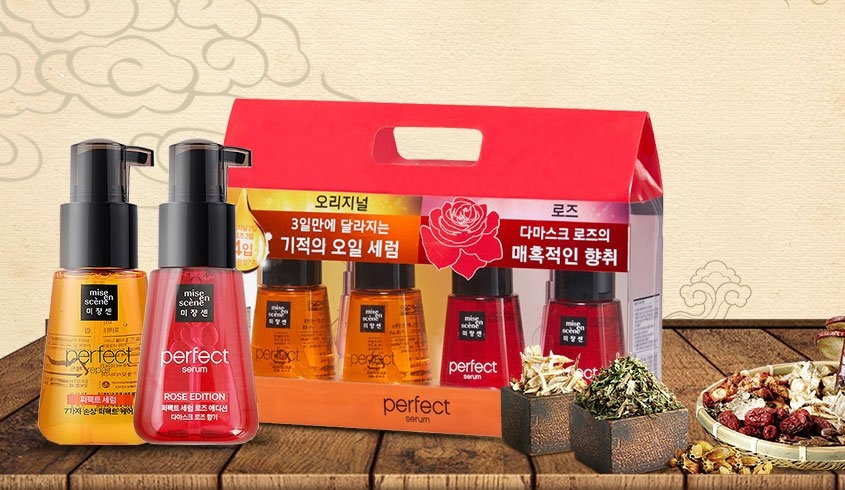 Mise En Scene Damage Care Perfect Serum Set
